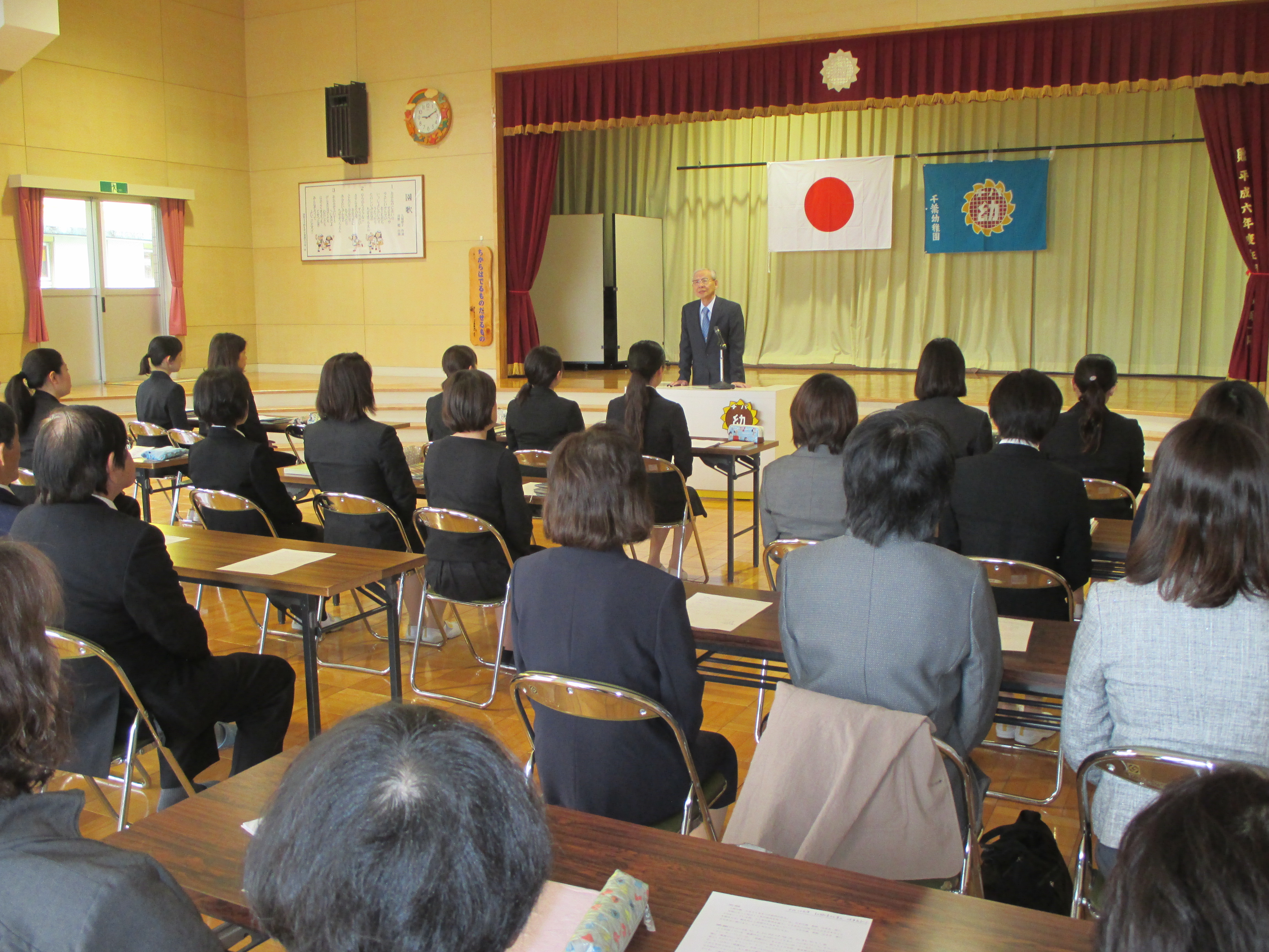 4月1日 教職員始業 辞令交付式