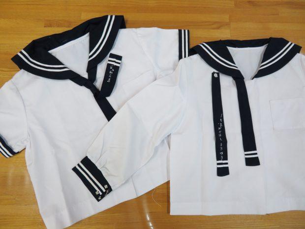 20180810_47年前の制服